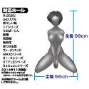 Airi Himekawa:Image3