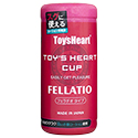 TOY'S HEART CUP FELLATIO