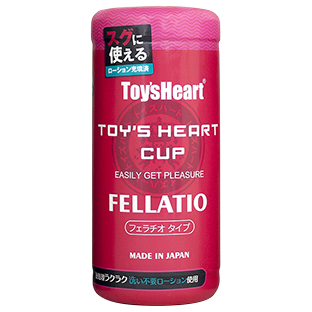TOY'S HEART CUP FELLATIO:Image