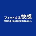 Hard  anal plug TENBU&GOURIKI(硬質系プラグ 天舞・剛力):Image3