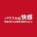 Hard  anal plug TENBU&GOURIKI(硬質系プラグ 天舞・剛力):Image4