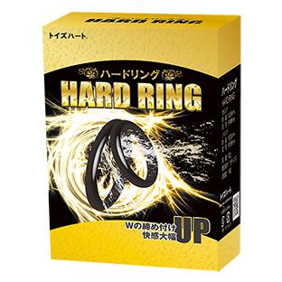 HARD RING:Image